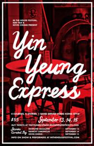 YinYeungExpress06_web1-194x300