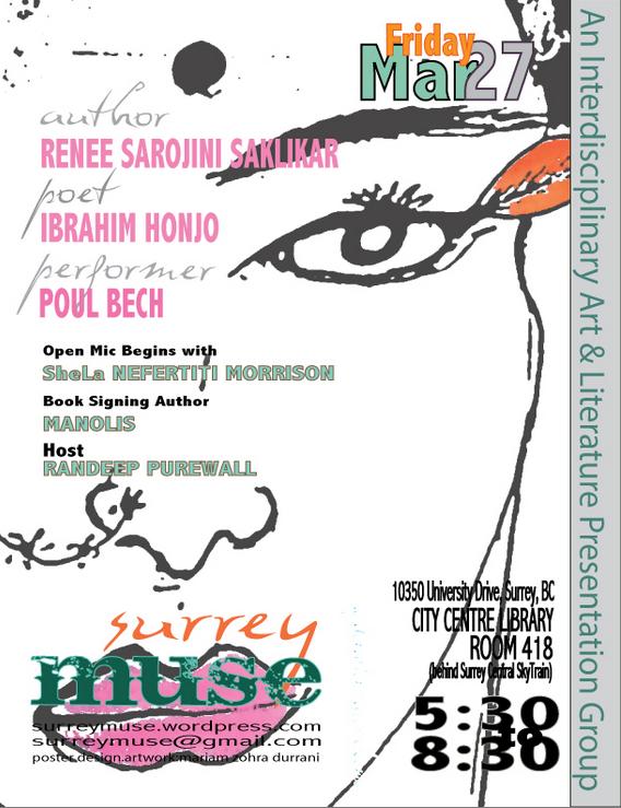 Surrey Muse March 2015