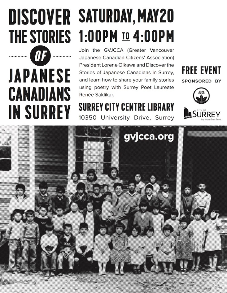 JCCA Surrey Stories Poster