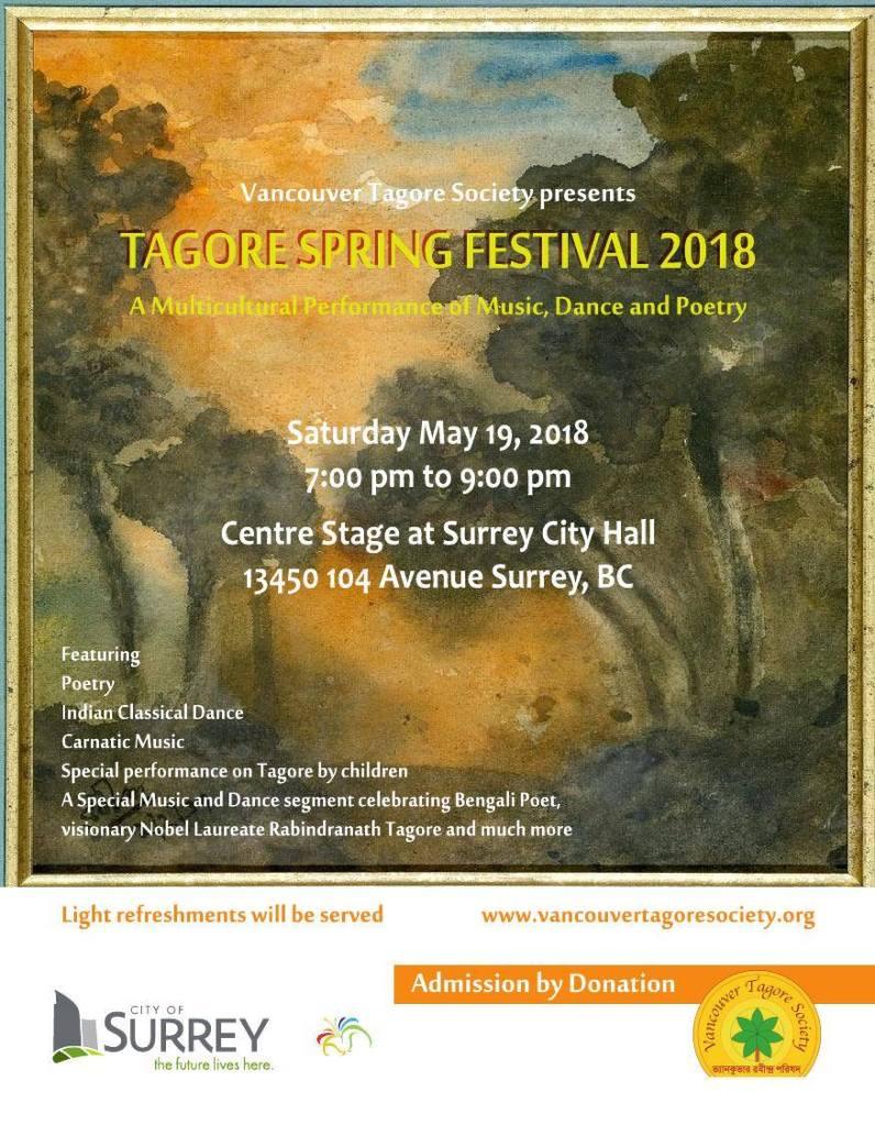 Tahore Festival 2018